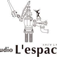 Studio L'espace 様 ロゴマーク
