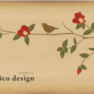 mico design 名刺