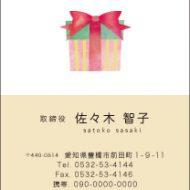 有限会社 ササキ 様 名刺デザイン